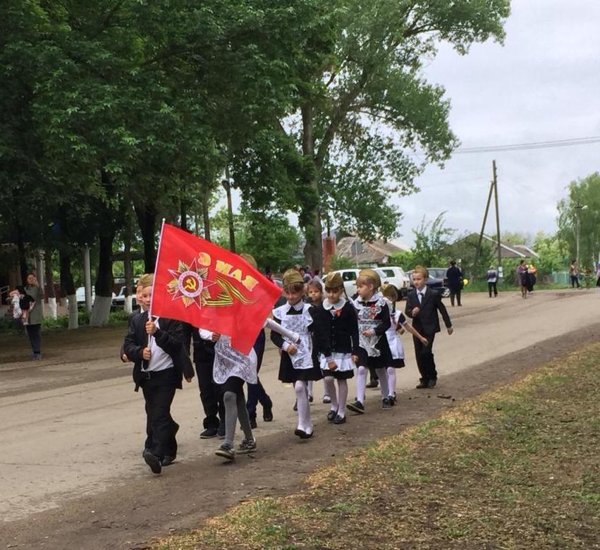 марш 4