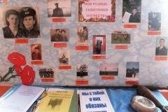 мои родные - защитники отечества